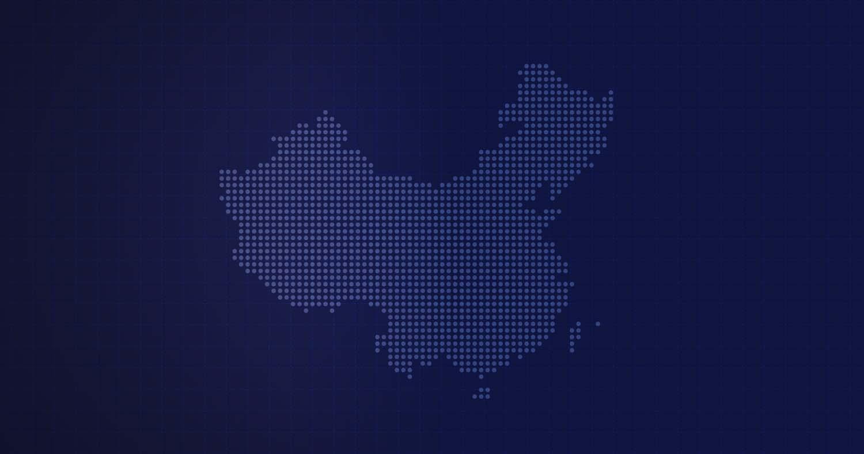 中国将引领互联网基础设施的发展
